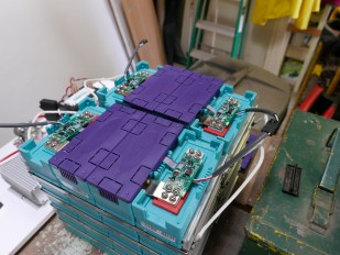 Our 200AH of LiFePo (Lithium-Ion) batteries, the brand is GBS, we purchased them from Starlight Solar in Yuma, AZ.