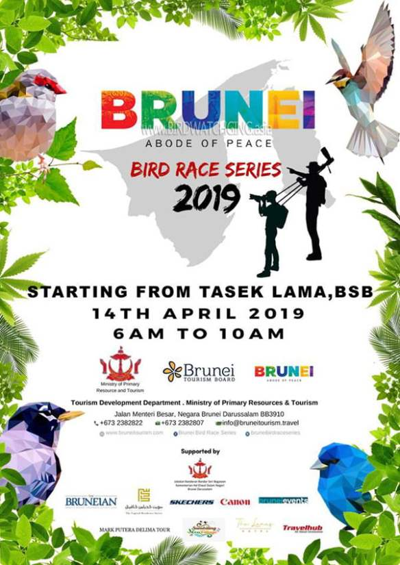 Poster Brunei Bird Race Series 2019