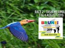 Brunei Bird Race 2019 Tasik Merimbun