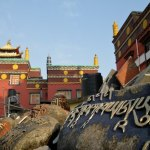 Chokling Monastery, Bir Tibetan Colony