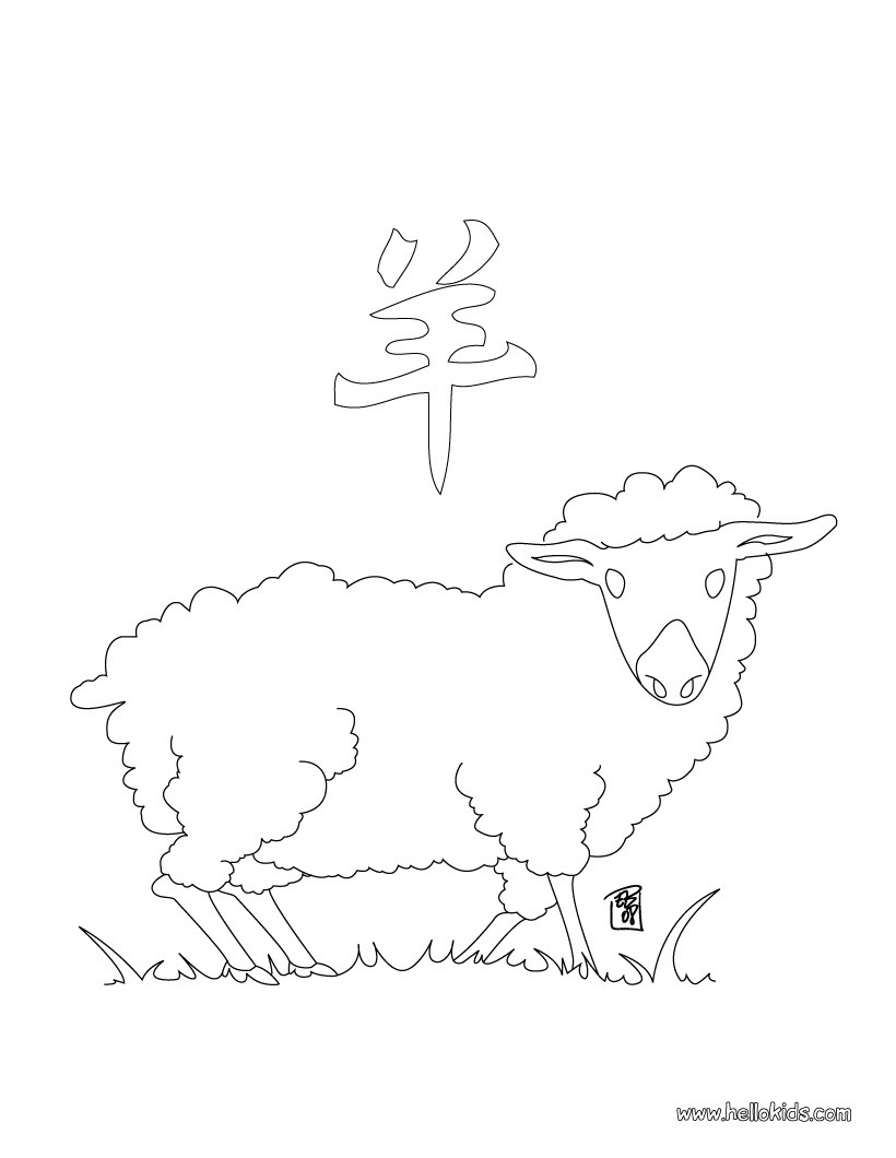 Sheep Coloring Page The Year Of The Sheep Coloring Pages Hellokids