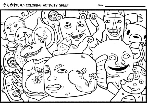 squid coloring sheets # 24