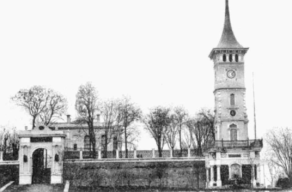 İzmit saat Kulesi ve Kasrı Hümayun Taç Kapısı