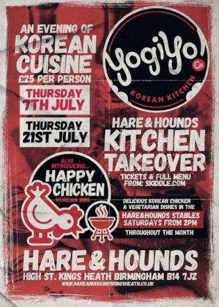 Yogiyo @ Hare & Hounds - July '16