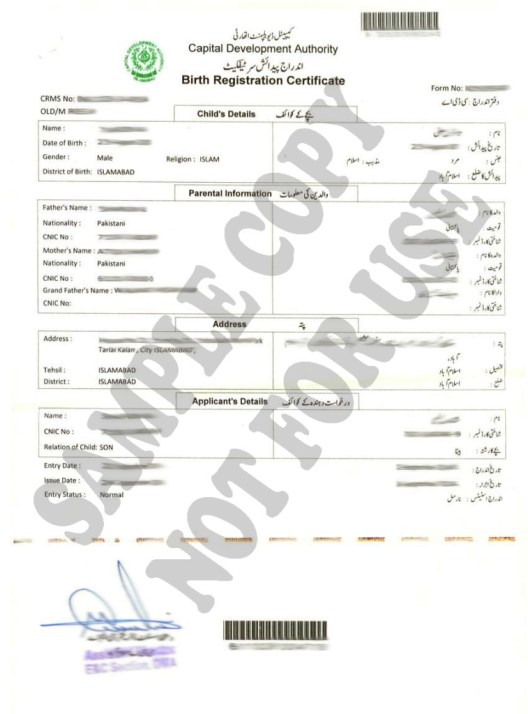 Nadra Birth Certificate Islamabad Sample