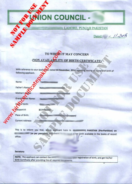 Non availability of birth certificate from gujranwala birth nabc sample lahore yadclub Image collections