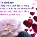 16th Birthday Wishes And Greetings