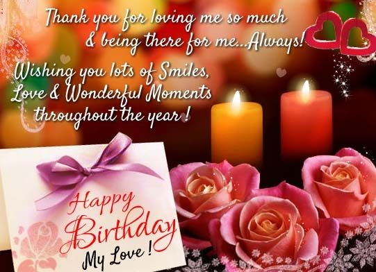 Best Birthday Wishes for your Husband Romantic Husband Birthday – Romantic Birthday Card