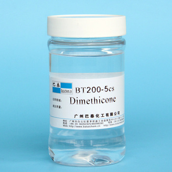 Widely-Used-Dimethicone-Silicone-Oil-With-Different.jpg_350x350