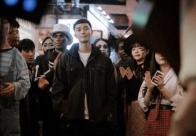Watch Itaewon Class Korean Drama Without Ads