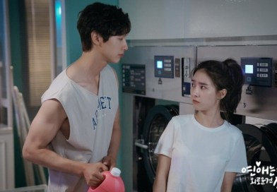 Watch and Download Korean Drama Lonely Enough to Love 2020