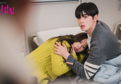 Synopsis and Watch Korean Drama True Beauty Eps 11: Su Ho and Kyung are dating