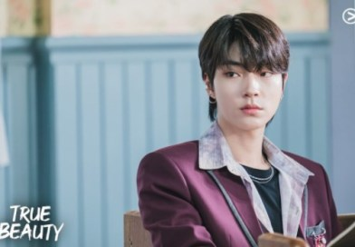 Watch Korean Drama true Beauty Episode 16