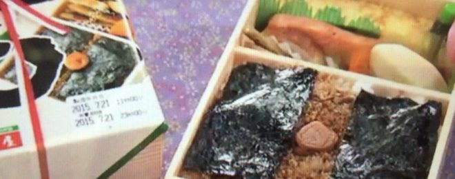 福豆屋「海苔のりべん」