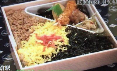 北九州駅弁当「鶏めし(かしわ)