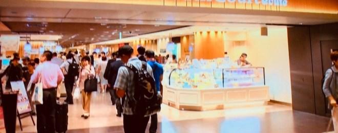 エキュート東京への行き方