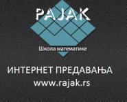 Škola Rajak