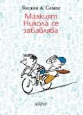 mniksezabavl3