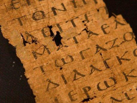 Canonul Scripturii (Noul Testament)