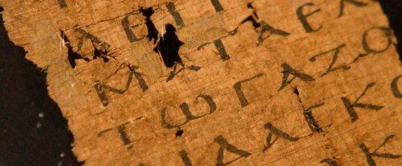 Canonul Bibliei (Noul Testament)