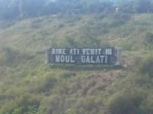 Galati Intrare -2-