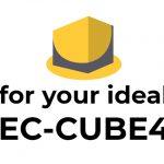 EC CUBE4 CSVでカテゴリ登録 総まとめ