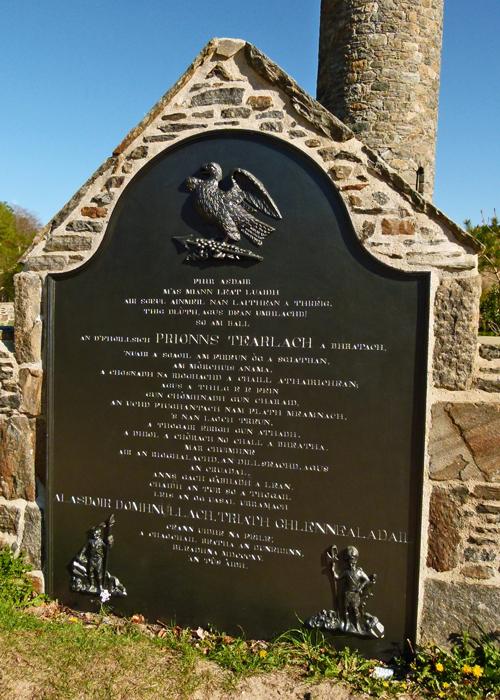 Glenfinnan, inscriptions, Gaelic, Latin, English