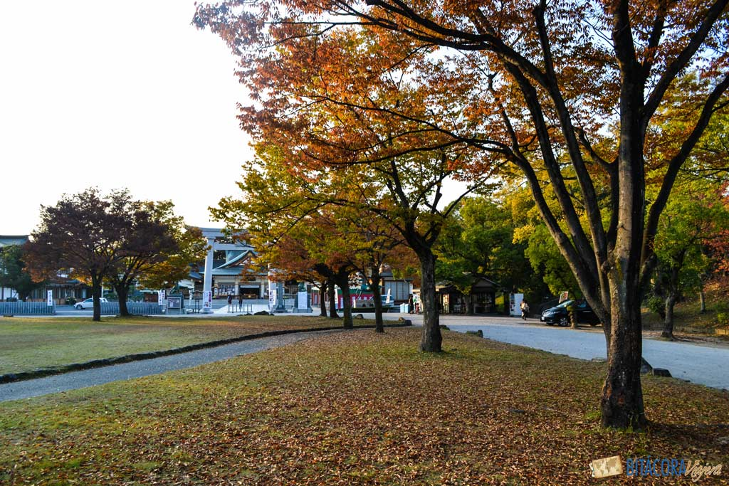 otoño en hiroshima japon