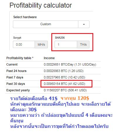 HF_013_income.png