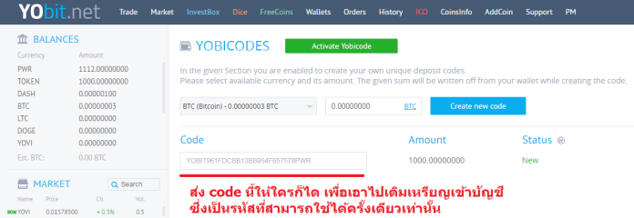 yobit_012_YobiCodes_Code