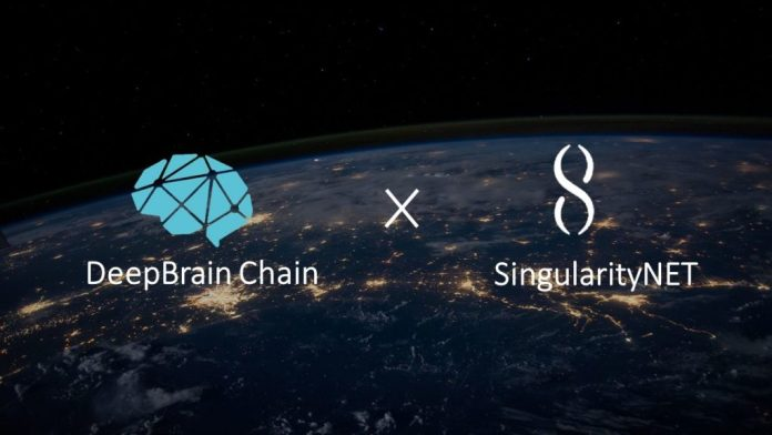 DeepBrain Chain and AGI