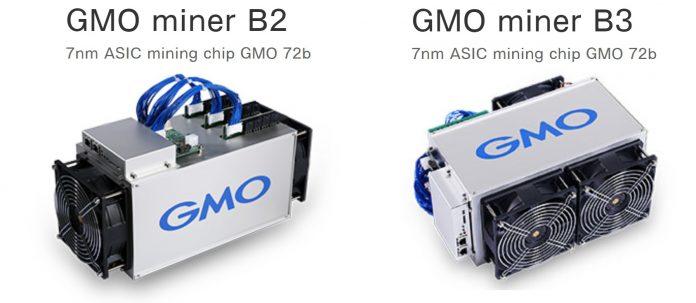 gmo-miners-696x303
