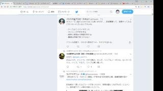 仮想通貨(ビットコイン)リアルタイム情報 ADA(エイダ)、XRP(リップル)1万円に?ノアコインは?