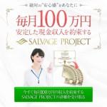 【副業】【仮想通貨】毎月100万円のご案内!! ビットコイン