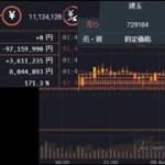 【Bitcoin】フルフリ 1億円分ビットコインポジって睡眠中にプラス360万 2018年8月8日【ふわっち】