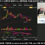 #비트코인 실시간 ★9월29일 자정방송★ by 시비코인 #bitcoin #比特币 #ビットコイン
