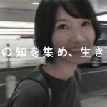 『ビットコインサバイバー』学べる投資ドキュメンタリー【Schoo】