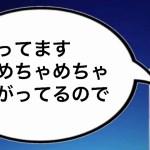 【乃木坂46】中田花奈さん、ビットコインに手を出していたw