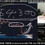 비트코인 실시간 ★월요일 아침방송★ by 시비코인 181126 #비트코인 #bitcoin #比特币 #ビットコイン