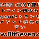 💸💸💸 ビットコインのニュース、ビットコイン相場、ビットコインの展望(午後)に – 17/12/2018💸💸💸
