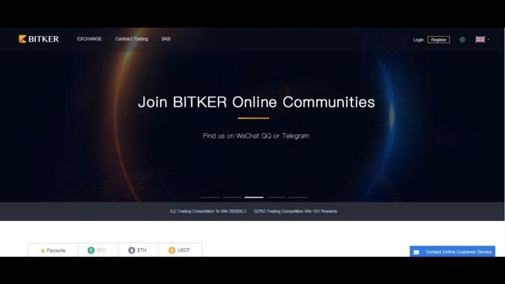 VIT(バイタルコイン) 仮想通貨取引所 BITKER(ビットカー) 口座開設の説明