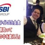 SBI北尾氏 「ビットコインキャッシュ推しだったのに…」 仮想通貨ビットコインの中国独占は「変える」と強気