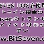 💸💸💸 ビットコインのニュース、ビットコイン相場、ビットコインの展望(午後)に – 09/03/2019💸💸💸