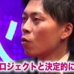 ◆ビットコイン 5万円分プレゼント!