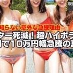 【BTC】ビットコイン10万円幅の急騰。火種を切ったのはある話題から。【仮想通貨】【爆上げ】
