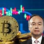 孫社長ビットコイン取引で145億円以上の損失、米紙報道|朝 のニュース