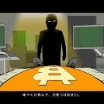 お金の未来が変わる時|ビットコイン