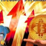 ビットコイン急騰に大口クジラの影 複数の著名専門家が仮想通貨市場を分析