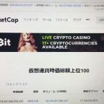 ビットコイン、買う時期っていつ?(2019/05/27)Bitcoin、今買う?買わない?どっちでしょう