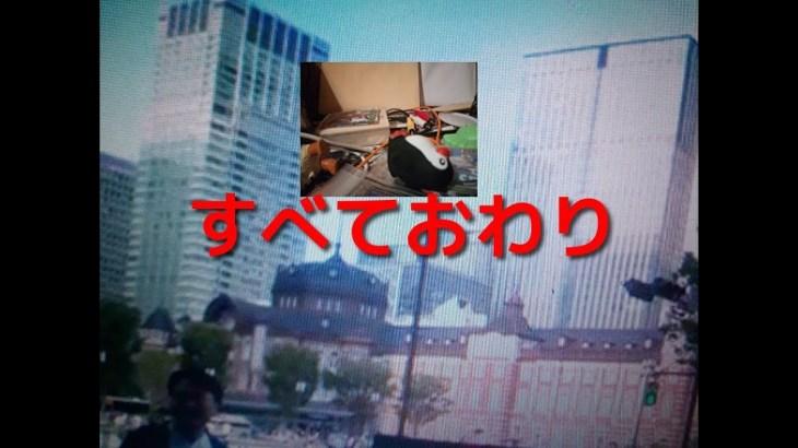 ビットコイン114万爆上げで夢、未来、人生すべて失い東京でじさつを考える破産者